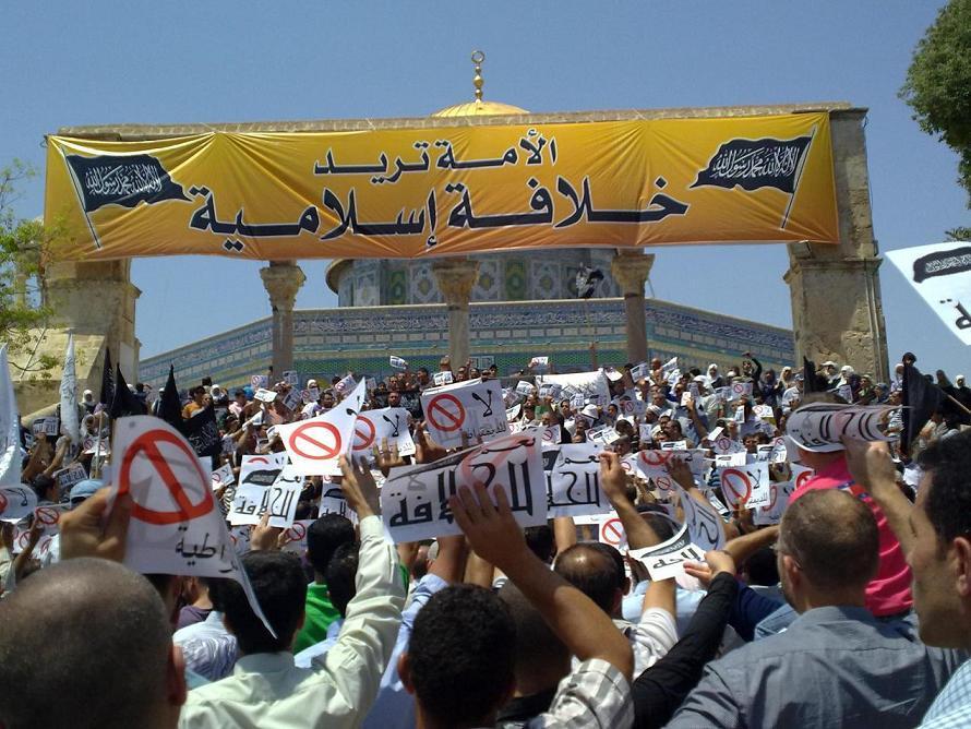 עצרת חיזב תחריר ברחבת אל-אקצא (מתוך אתר התנועה).