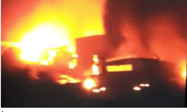 ההתקפה על המתקן הכימי בסוריה (רשתות ערביות)