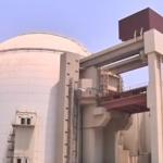 הכור בבושאר (צילום מסך: יוטיוב)
