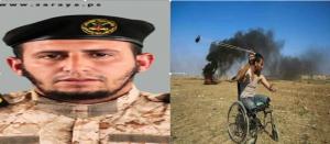 פאדי חסן סלמאן אבו סילמי