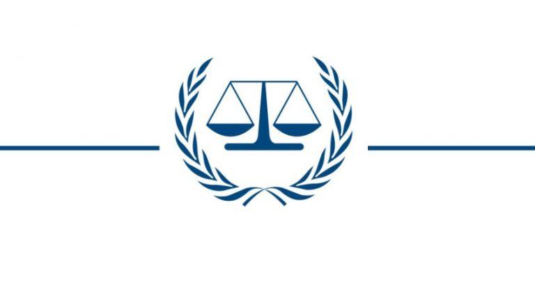 לוגו בית הדין הפלילי הבינלאומי