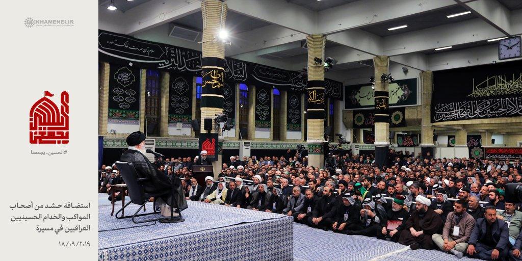 ח'אמנהאי בכינוס בטהראן