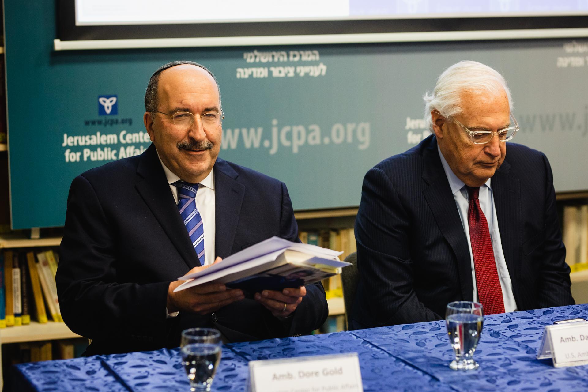 """ד""""ר דורי גולד נשיא המרכז הירושלמי לענייני ציבור ומדינה והשגריר פרידמן"""