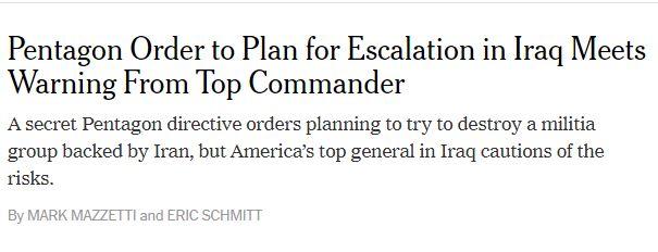 הדיווח ב NYT