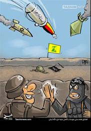 """)תסנים : שביעות רצון של ישראל ודעא""""ש מהחלטת גרמניה )"""
