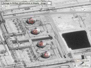 """האתרים של אראמקו שהותקפו על ידי איראן, כך לפי דו""""ח האו""""ם"""