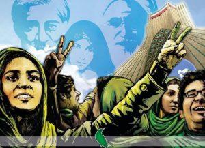 3333 ימים חלפו מהיום בו 3 מאיתנו אבדו וכעת, ב -16 בפברואר 2017, עברו 9 שנים מאז #حصر ומעצר הבית של השלושה שהתייצבו למען זכויות העם.