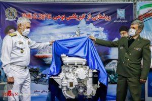 שר ההגנה של איראן בתערוכת אמצעי לחימה ימיים // מקור http://www.mardom-news.com/images/docs/000155/n00155168-r-s-006.jpg