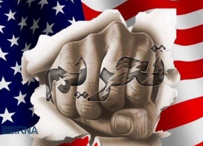 """מכה לארה""""ב קריקטורה מתוך אתר ISNA איראן"""