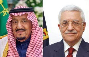 מחמוד עבאס ומלך סעודיה // מתוך עמוד הפייסבוק של ראש הרש,פ