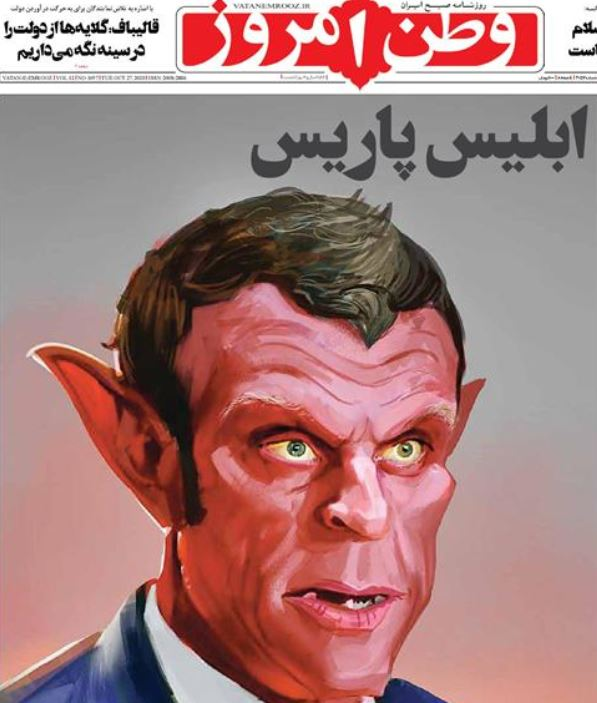 """(עמוד השער של העיתון וטן אמרוז – """"השטן מפריס"""")"""