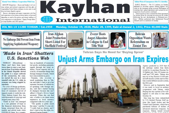 """(כיהאן: """"פקע האמברגו הנשק הלא מוצדק על איראן"""")."""