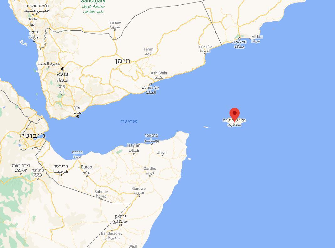 תמונה: האי סוקוטרה // מקור: גוגל מפות