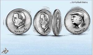 """הבחירות בארה""""ב - שינוי במדיניות?"""