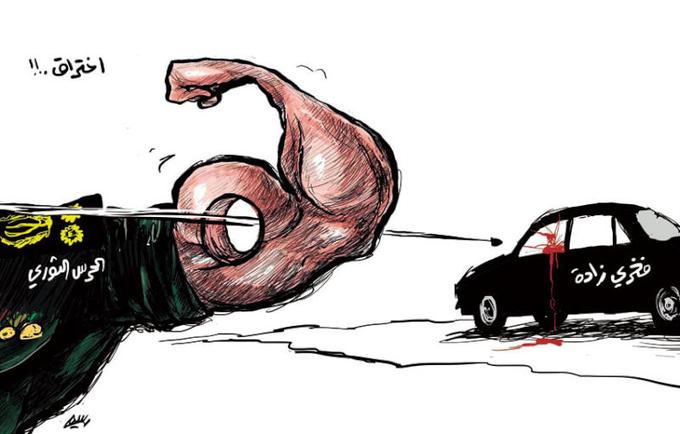 """קריקטורה סעודית: הפירצה במערך האבטחה של """"משמרות המהפכה"""" איפשרה את חיסולו של מדען הגרעין מוחסן פחרי זאדה."""