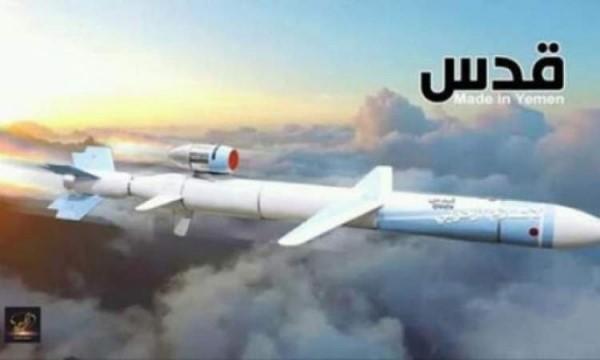 """(טיל שיוט 2 -Quds """"""""תוצרת תימן""""[6])"""