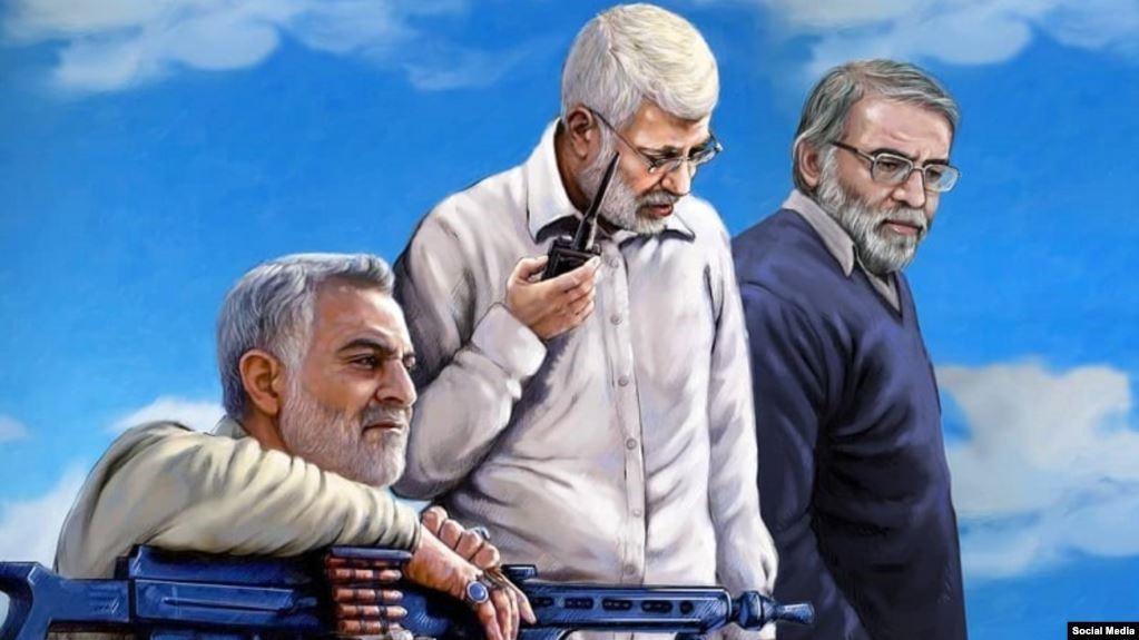 כרוז שפורסם ביום ש' 28.11.2020: מפגש פסגה : פח'ריזאדה, אבו מהדי אלמהנדס וקאסם סלימאני