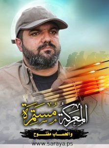 שנה לחיסולו של עטא- אזהרה ישראלית לארוגני הטרור חמאס והג'יהאד