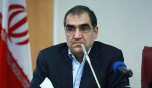 אמיר חוסיין האשמי
