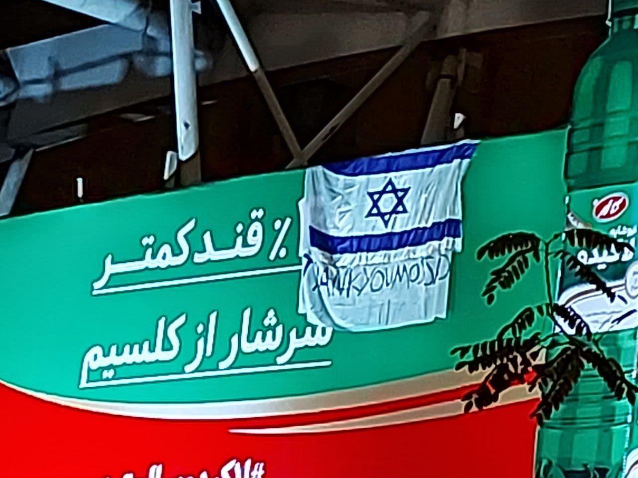 """""""תודה למוסד"""" כרזה בלב טהרן על רקיע חיסול פחריזאדה. האם איראן מחפשת נקמה על חיסול סולימאני בקרוב?"""