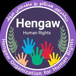 סמל הארגון הכורדי לזכויות הדאם העוקב אחרי אירועים באזורים כורדים