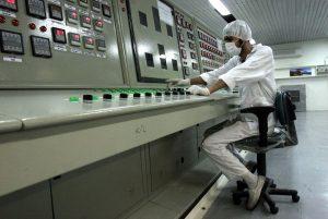 אחד מהכורים להעשרת אורניום של איראן