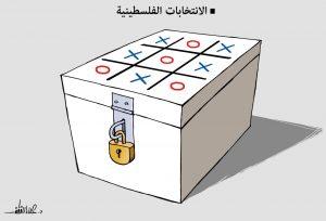"""הבחירות ברש""""פ - מחווה פלסטינית לביידן"""