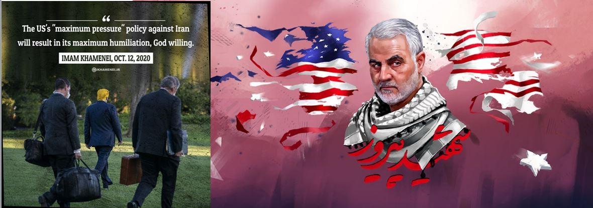 (פוסטרים המופיע בעמוד הראשון של אתר המנהיג באנגלית : תבוסתו של עוד נשיא אמריקני בפני איראן)