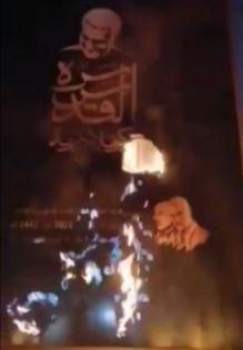 תמונה של קאסם סולימאני עולה באש - לבנון 2021