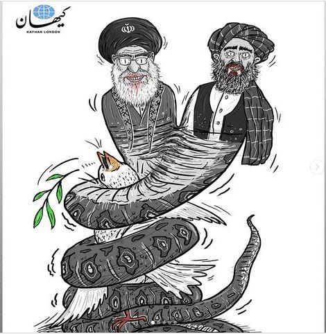 """(קריקטורה בעיתון """"כיהאן לונדון"""" (אופוזיציה) :משלחת טאליבן ששלטה באפגניסטן בין השנים 1995-2000 והמיטה אסון על המדינה מגיע לרפובליקה האסלאמית של איראן לשיחות """"שלום"""" )"""