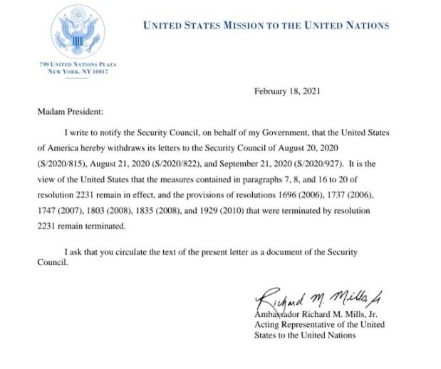 ממשל ביידן: (חזרה להסכם הגרעין )