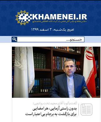 """(שגריר איראן באו""""ם :ללא הסרת כל הסנקציות אין טעם לחזור להסכם הגרעין)."""