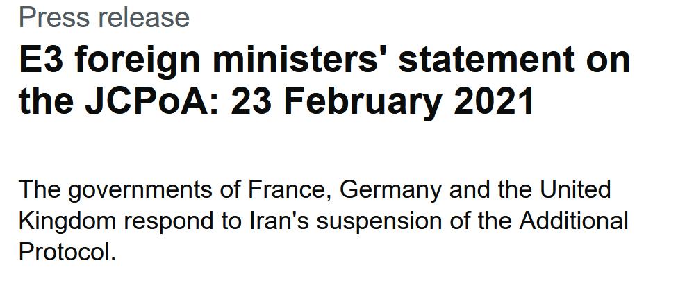 תגובת ה E-3 לצעדים של איראן; ח'אמנהאי: נעשיר גם ל-60 אחוז אם נצטרך