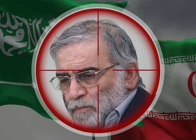 פרחיזדאה , אבי פצצת הגרעין של איראן