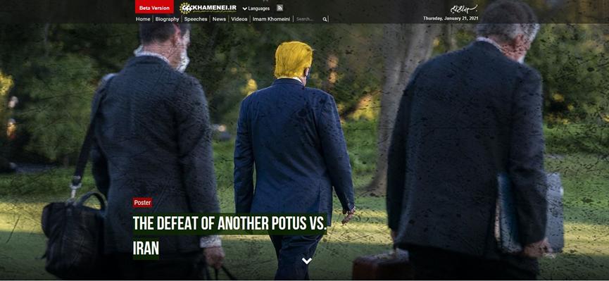 (אתר מנהיג איראן : הבסנו עוד נשיא אמריקני)