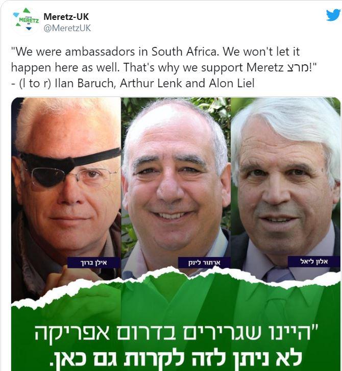 """קמפיין השגרירים של מפלת מר""""צ"""