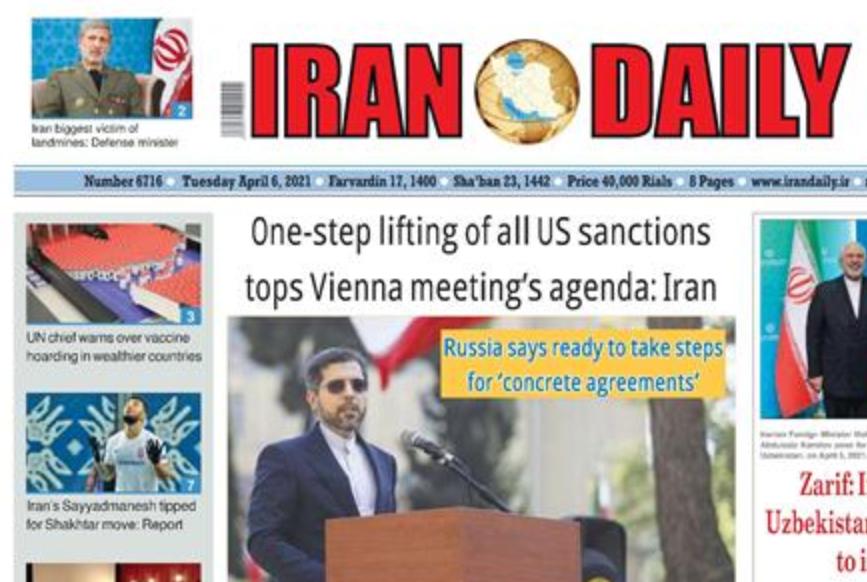 איראן: שעבר העיתון מרמז על ההמשך