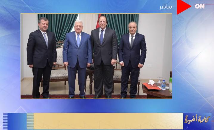 ראשי המודיעין של מצרים וירדן יחד עם מאג'ד פרג' אצל אבו מאזן.