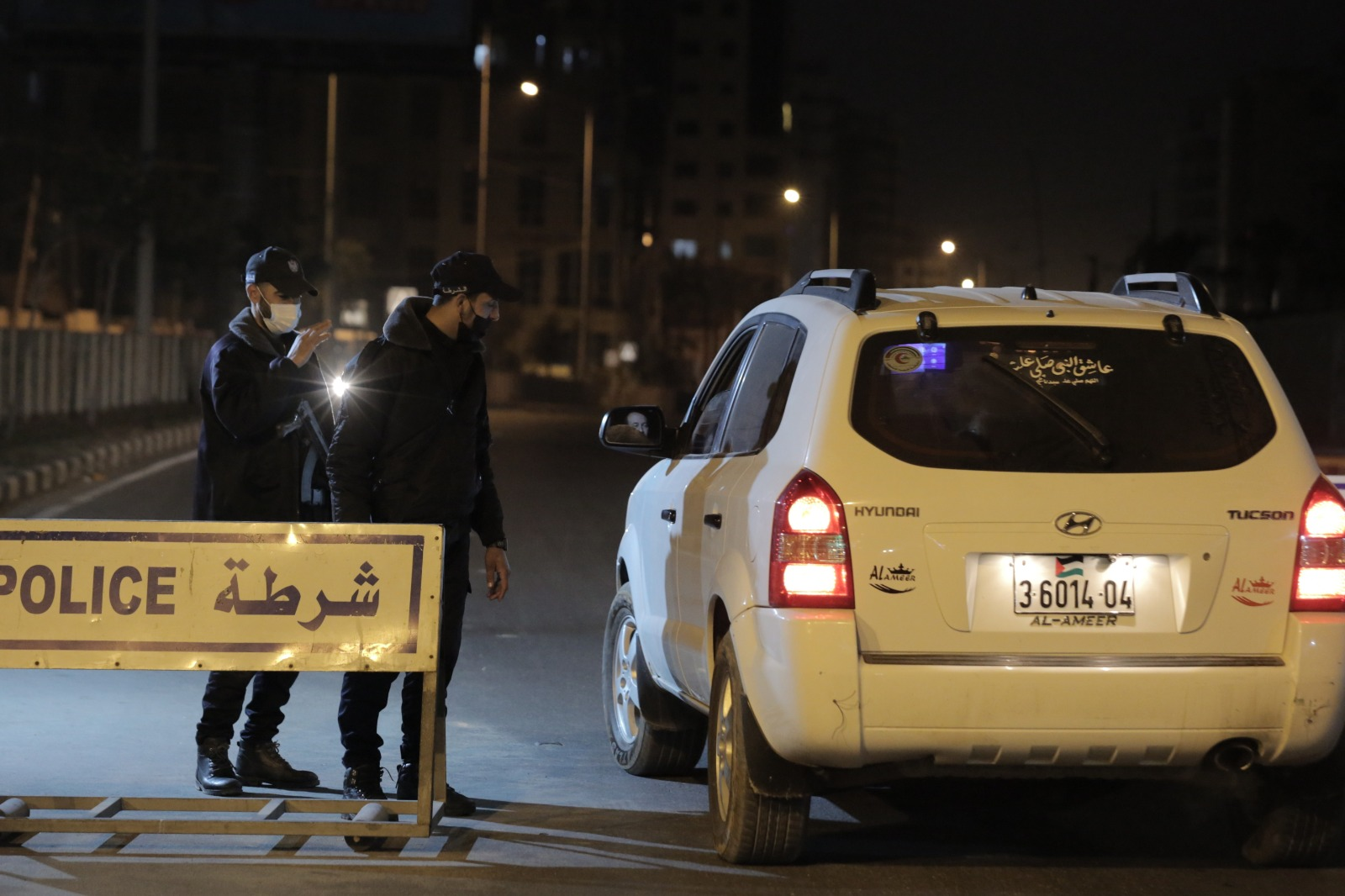 המשטרה הפלסטינית מתגברת כוחות