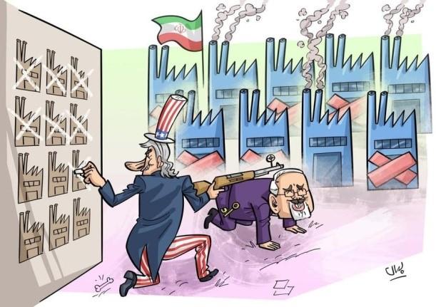 (קריקטורה נגד טר'יף :משמש נקודת משען נוחה לצייד האמריקני הפוגע בתעשייה האיראנית[4]).