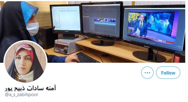 (Sadat Zabihpou : לפתוח בחקירה לגבי ההדלפה)