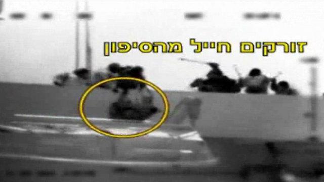 """מתוך ההתקפה על חיילי צה""""ל על מרמרה // צילום: דו""""צ"""