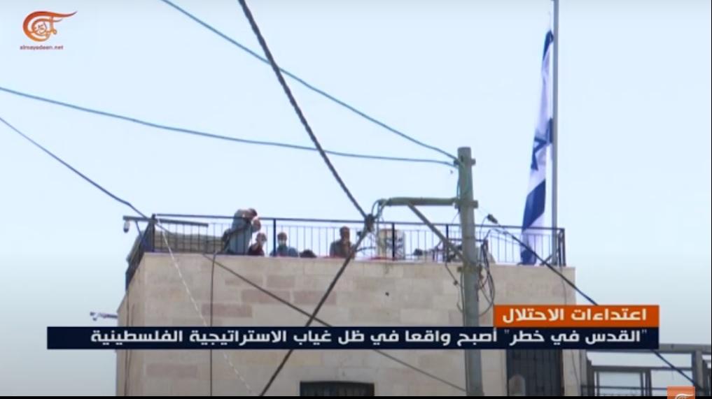 בתים שיהודים רכשו בכפר סילוואן בירושלים