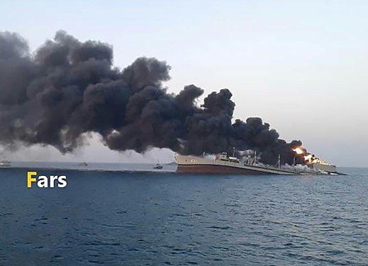 הספינה האיראנית שבערה לפני חודש