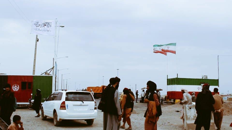 מעבר הגבול בין אפגניסטם לאיראן שנכבש לאחרונה על ידי הטאליבן. המעבר נפתח ב-19 ליולי לתנועת סחורות