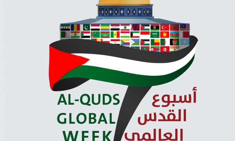 שבוע ירושלים - מתוך אתר הארגון הבינלאומי של איחוד חכמי הדת המוסלמים