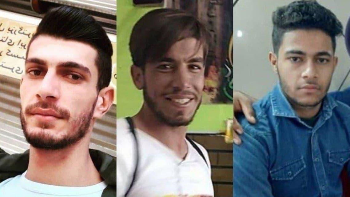 שלושת ההרוגים בהפגנות