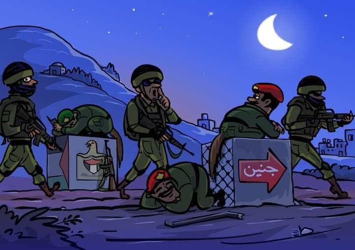 """ששש... התיאום הביטחוני התייחסות לאירועי ראשון בלילה במחנה הפליטים ג'נין כאשר כמה מחבלים פתחו באש לעבר כוח משולב של מג""""ב וימ""""ס. כוחותינו השיבו באש לעבר היורים. הפלסטינים דיווחו על ארבעה הרוגים. קריקטורה של בַּהָאא' יַאסִין, תושב רצועת עזה, איש חמאס. // קרדיט : נועם בענט"""