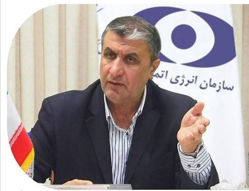)אסלאמי : מונה לראש הארגון האיראני לאנרגיה אטומית[2])