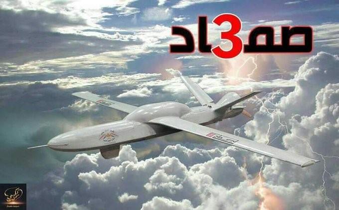 """(""""צמאד-3 תקיפת יעדים בעומק שטח האוייב)."""